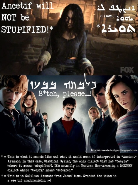 Sleepy Hollow - Ancetif Will Not Be Stupified - smaller